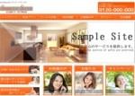 sample240