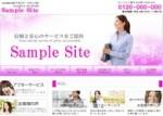 sample242