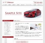 トップページ